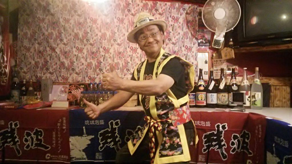 泡盛マイスター&泡盛大使の鎌田仁です